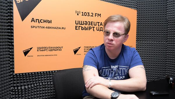 Эрик Микаа - Sputnik Аҧсны