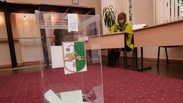 Парламентские выборы в Абхазии - Sputnik Аҧсны