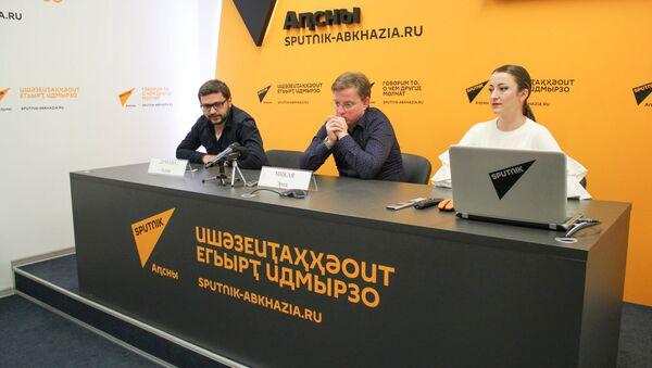 Пресс-конференция в Sputnik Абхазия - Sputnik Абхазия
