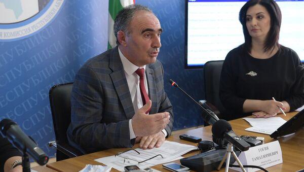 Глава ЦИК Абхазии рассказал, как прошли парламентские выборы - Sputnik Абхазия