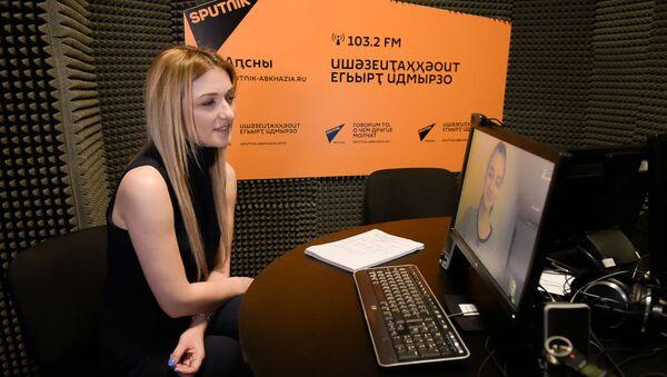 Скайп конференция Фаи Мархолия и Леры Адлейба - Sputnik Абхазия