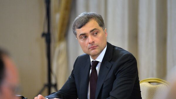 Владислав Сурков - Sputnik Аҧсны