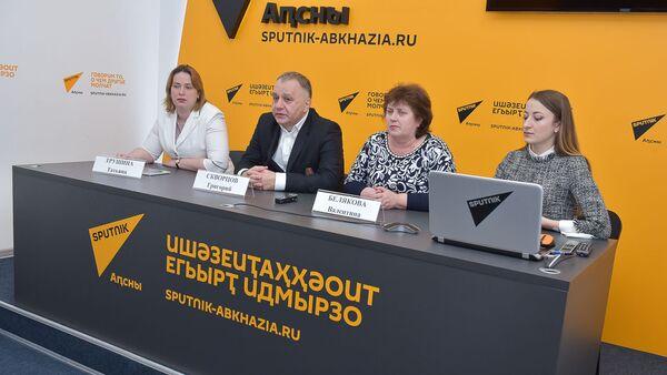 Жәларбжьаратәи арра-ҭоурыхтә лагер Апатриот қәыԥш иазку апресс-конференциа - Sputnik Аҧсны