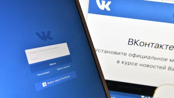 Социальная сеть Вконтакте - Sputnik Абхазия