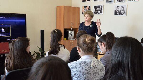 Астудентцәа аҭааит Аурыс культуратә центр аҟны иҟоу асасааирҭа - Sputnik Аҧсны