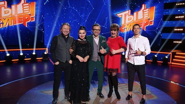 Международный вокальный конкурс Ты супер! на телеканале НТВ - Sputnik Абхазия