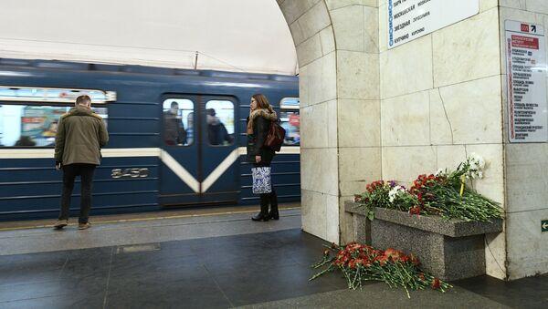 Петербургтәи атеракт мҩаԥызгаз ихьӡ еилкаауп - Sputnik Аҧсны
