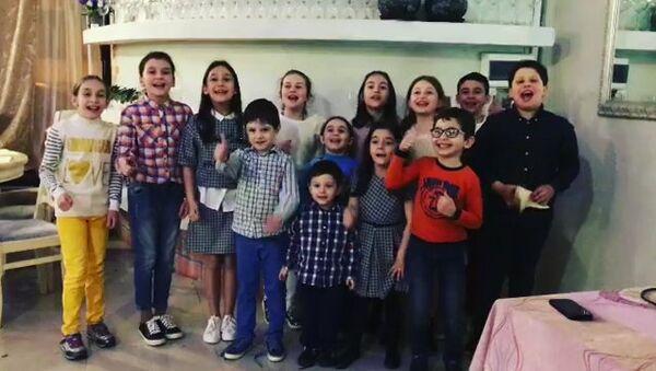 Дети в поддержку Валерии Адлейба - Sputnik Абхазия
