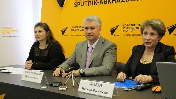 Тотальныи диктант аиҿкааҩцәа имҩаԥыргеит апресс-конференциа - Sputnik Аҧсны
