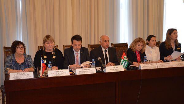 Пресс-конференция представителей ТПП Удмуртии и Абхазии - Sputnik Аҧсны