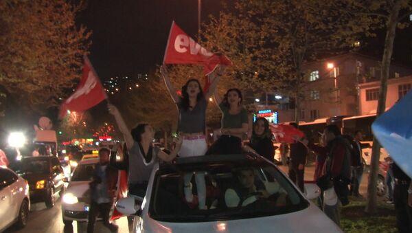 Ликование на улицах Стамбула - Sputnik Абхазия