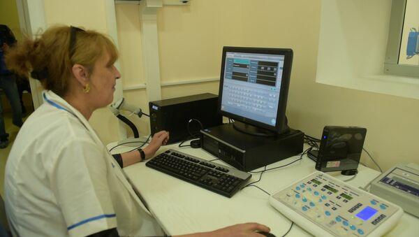 Онкологи удивились активности: как началась неделя диагностики рака в Сухуме - Sputnik Абхазия