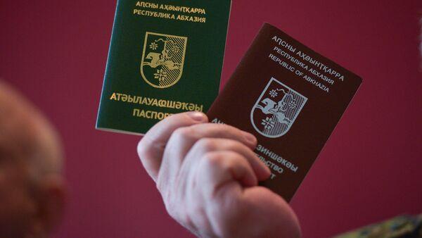 Паспорт гражданина Абхазии - Sputnik Аҧсны