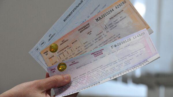 Проездные документы для осуществления смешанных пассажирских перевозок  - Sputnik Абхазия
