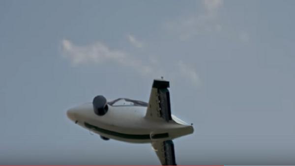 В Германии протестировали летающий электромобиль с вертикальным взлетом - Sputnik Абхазия