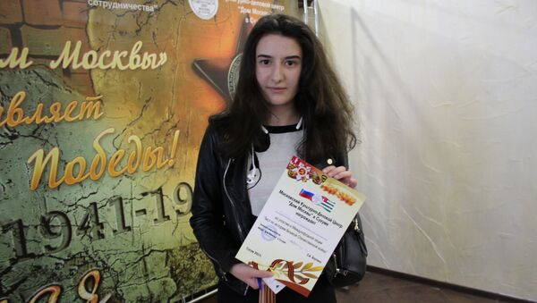 Абхазские школьники рассказали, как прошел тест по истории ВОВ - Sputnik Абхазия