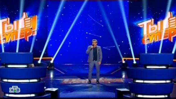 Второй тур вокального конкурса Ты супер! на телеканале НТВ - Sputnik Абхазия