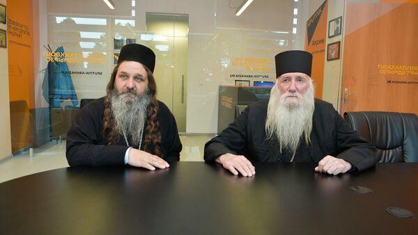 Иерей Виссарион и отец Далмат - Sputnik Абхазия
