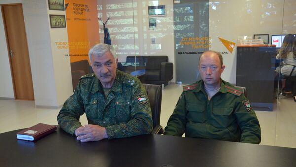 Роланд Џьоџьуеи Ныгәзар Ҭыжәбеи - Sputnik Аҧсны