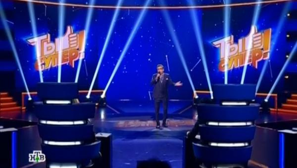 LIVE: Второй тур вокального конкурсаТы супер! на телеканале НТВ - Sputnik Абхазия