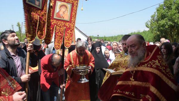 Богослужение в день памяти великомученика Георгия Победоносца прошло в храме Святого Георгия Победоносца в селе Илор - Sputnik Абхазия
