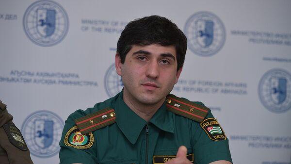 Вячеслав Бганба - Sputnik Абхазия