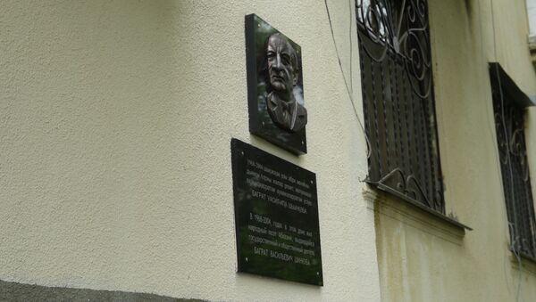 Слово о Шинкуба: в Сухуме открыли барельеф и вспоминали писателя - Sputnik Абхазия