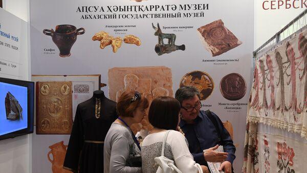 XIX Жәларбжьаратәи афестиваль Интермузей-2017 - Sputnik Аҧсны