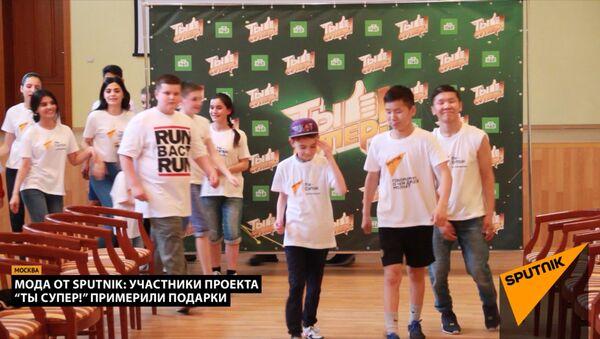 Участники Ты супер! расслабились перед финалом и играли в супермоделей - Sputnik Абхазия