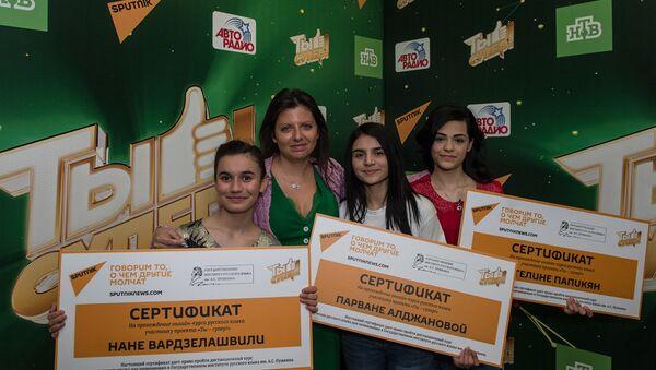Финалисты Ты супер! - Sputnik Абхазия