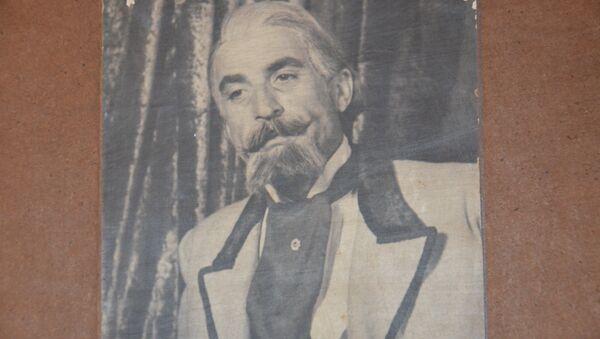 Азиз Агрба - Sputnik Абхазия