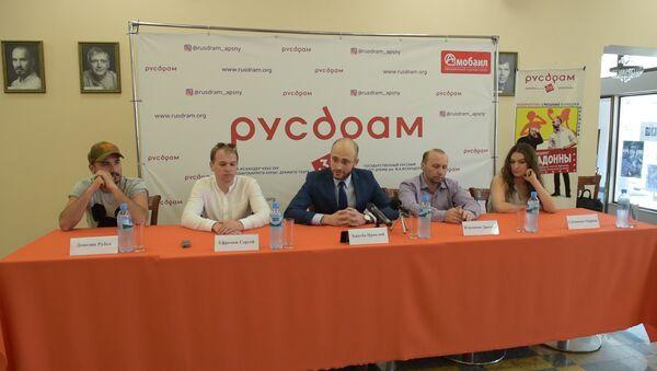Смешной и непошлый: создатели рассказали о спектакле Примадонны - Sputnik Абхазия