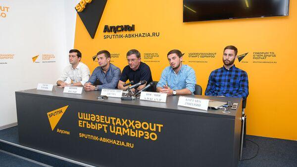 Sputnik аҟны имҩаԥысуаз апресс-конференциа - Sputnik Аҧсны