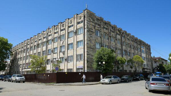 Здание правительства по улице Званба 9 - Sputnik Абхазия