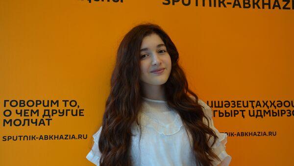 Милена Барцыцԥҳа - Sputnik Аҧсны