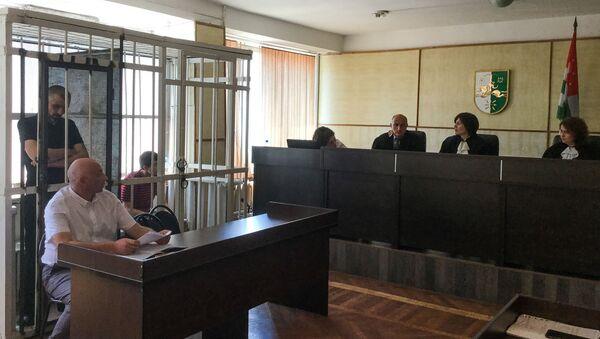 Заседание суда - Sputnik Абхазия