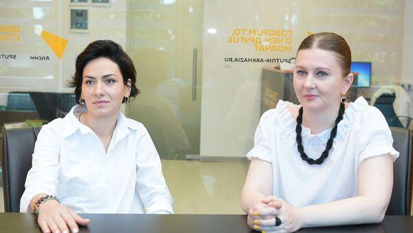 Анна Карташова и Элана Кортуа - Sputnik Абхазия
