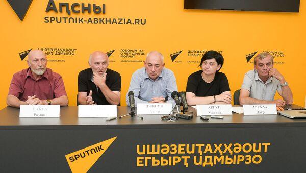 86-тәи атеатртә сезон ахыркәшара иазкны Sputnik амультимедиатә пресс-центр аҟны имҩаԥысит апресс-конференциа - Sputnik Аҧсны