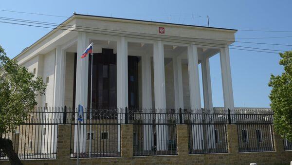 Посольство РФ в Абхазии - Sputnik Абхазия