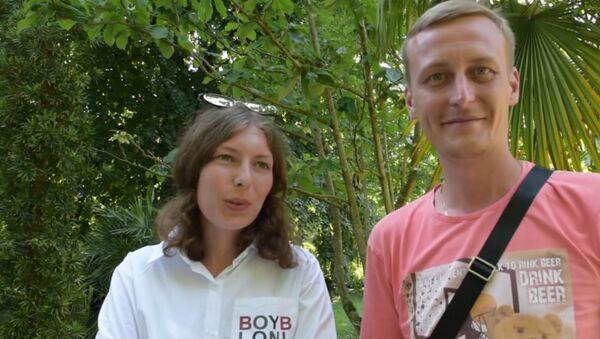 Дружелюбные люди, красивая природа: российские туристы об отдыхе в Абхазии - Sputnik Абхазия