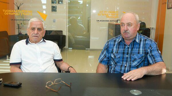 Иван Какалия и Отар Лакрба - Sputnik Аҧсны