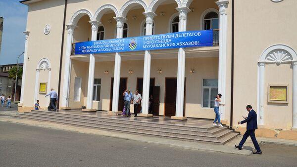 Праздничные мероприятия к 85-летию города проходят в Гале - Sputnik Абхазия