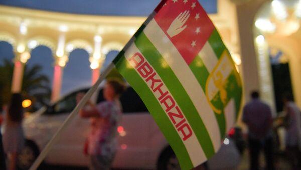 День флага - Sputnik Абхазия