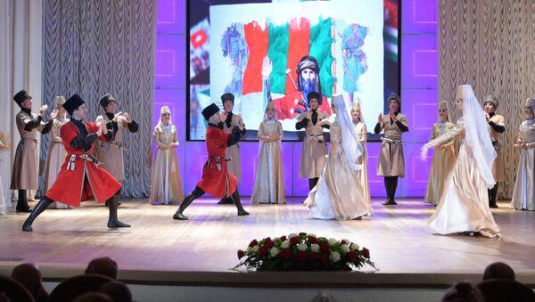 История флага в танцах: как прошел концерт посвященный символике Абхазии - Sputnik Абхазия