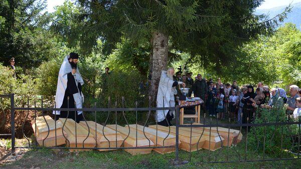 Захоронение останков войнов ВОВ в селе Псху - Sputnik Абхазия