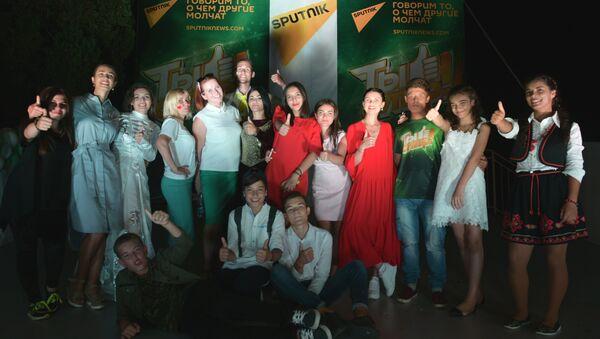 Участники проекта Ты супер выступили в Орленке - Sputnik Абхазия