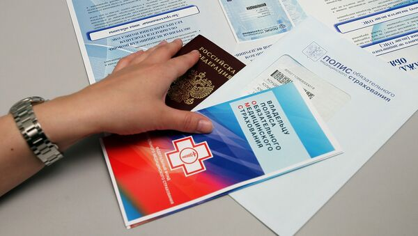 Полис обязательного медицинского страхования - Sputnik Абхазия