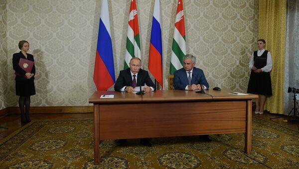 Визит Владимира Путина в Абхазию - Sputnik Абхазия