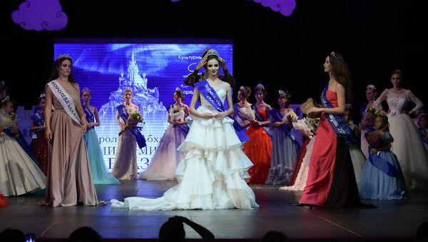 Фестиваль красоты и таланта Королева Абхазии и Мини мисс Абхазии - 2017 - Sputnik Абхазия