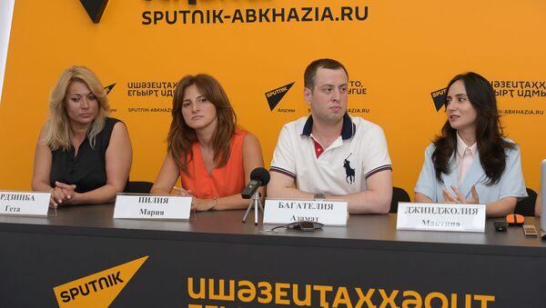 Пресс-конференция об итогах ежегодного благотворительного концерта классической музыки - Sputnik Абхазия